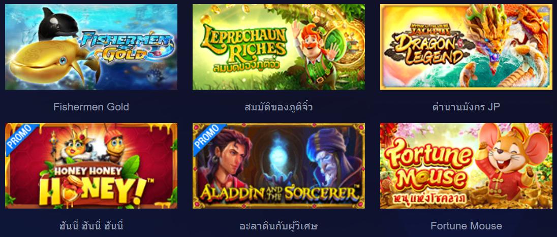 เกมส์พนันออนไลน์ รูปแบบเล่นเกมได้เงินจริง